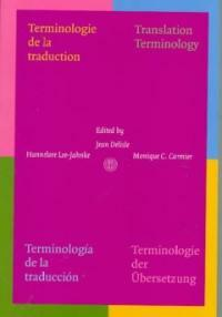 Terminologie de la traduction
