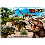 공룡시대 1 (8절 퍼즐)