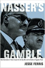 Nasser's Gamble: How Intervention in Yemen Caused the Six-Day War and the Decline of Egyptian Power (Paperback)