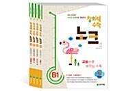 [세트] 창의력 수학 노크 B1~B4 세트 - 전4권