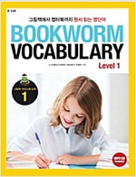 Bookworm Vocabulary 1 Student Book (MP3 CD included)