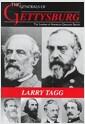 The Generals of Gettysburg (Hardcover)