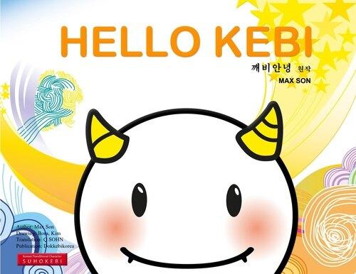 Hello Kebi