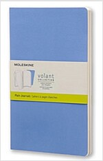 Moleskine Volant Journal (Set of 2), Large, Plain, Powder Blue, Royal Blue, Soft Cover (5 X 8.25) (Other)