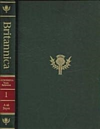 Britannica Encyclopedia (Hardcover, Revised)