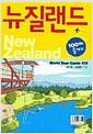 [중고] 뉴질랜드 100배 즐기기
