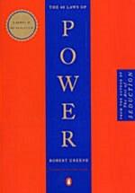 [중고] The 48 Laws of Power (Paperback)