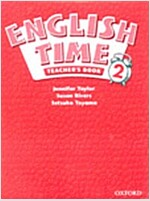 English Time 2: Teacher's Book (Paperback)