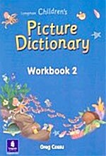 Longman Childrens Picture Dictionary Workbook 2 (Paperback, UK)