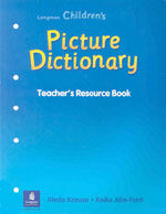 CHILDREN'S PICTURE DICTIONARY TEACHER'S RESOURCE 005316 (Paperback)