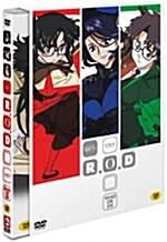 R.O.D OVA