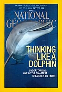 National Geographic (월간 미국판) 2015년 5월호