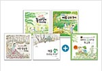 네버랜드 숲 유치원 그림책 세트 (전4권 + 워크북)