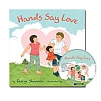 노부영 Hands Say Love (원서 & CD) (Hardcover + CD)