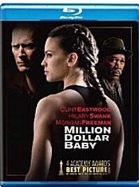 [수입] Million Dollar Baby: 10th Anniversary (밀리언 달러 베이비) (한글무자막)(Blu-ray) (2004)