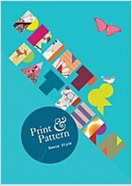 Print & Pattern (Paperback)