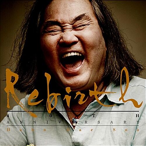 한대수 - 40주년 기념음반 Rebirth