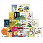 시공주니어 문고 독서 레벨 2 베스트 20 - 전20권
