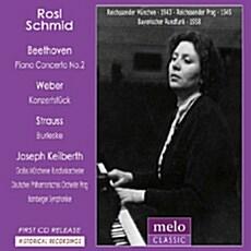 [수입] 베토벤 : 피아노 협주곡 2번 / 베버 : 콘체르트스튀크 Op.79 / 슈트라우스 : 부를레스케 AV85