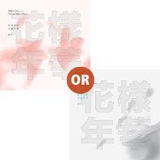 방탄소년단 - 미니 3집 화양연화 pt.1 [Pink/White 중 랜덤발송]