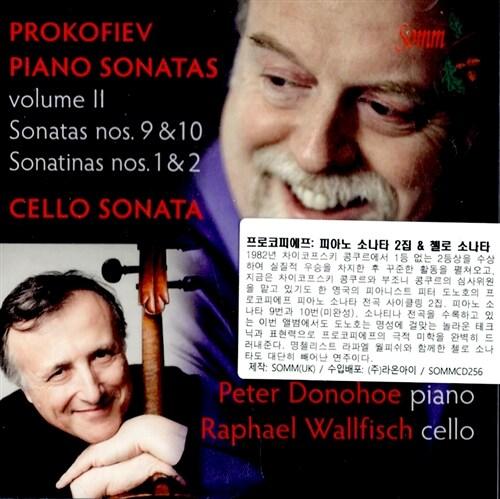 [수입] 프로코피에프 : 피아노 소나타 9번, 소나티나 Op. 54 1, 2번 & 첼로 소나타 Op. 119