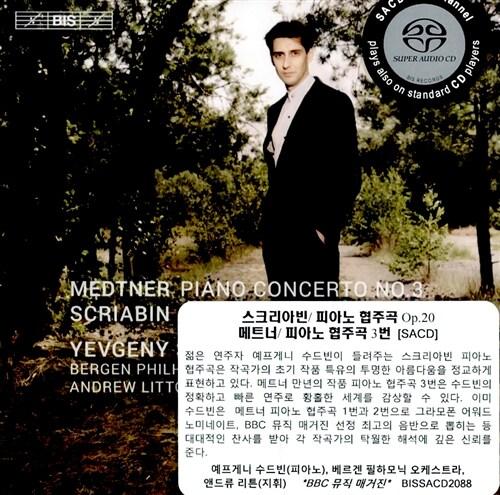[수입] 메트너 : 피아노 협주곡 3번 / 스크리아빈 : 피아노 협주곡 Op. 20 [SACD Hybrid]