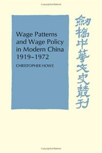 Wage patterns and wage policy in modern China, 1919-1972