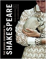 The Oxford Companion to Shakespeare (Hardcover, 2 Revised edition)