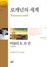 온라인 서점으로 이동 ISBN:8982739017
