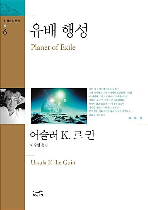 온라인 서점으로 이동 ISBN:8982739025