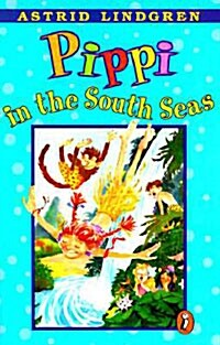Pippi in the South Seas (Paperback)