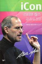 온라인 서점으로 이동 ISBN:8937425475