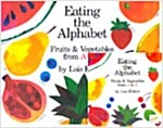 노부영 Eating the Alphabet (원서 & CD) (Paperback + CD)