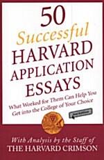 [중고] 50 Successful Harvard Application Essays (Paperback, 2nd)