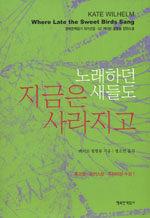 온라인 서점으로 이동 ISBN:8989571340