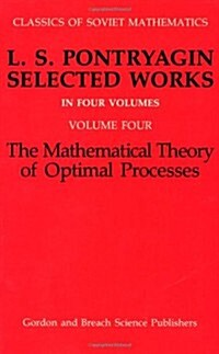 Mathematical Theory of Optimal Processes (Hardcover)