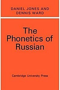 The Phonetics of Russian (Hardcover, 1st)
