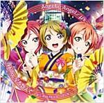 劇場版 ラブライブ!The School Idol Movie シングル 1 (CD)