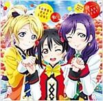 劇場版 ラブライブ!The School Idol Movie シングル 2 (CD)