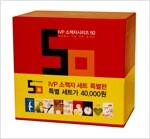 IVP 소책자 세트 특별판 - 전50권