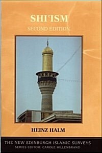 ShiIsm (Paperback, 2 Revised edition)