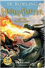 Harry Potter and the Goblet of Fire (Hardcover, Large type / large print ed)