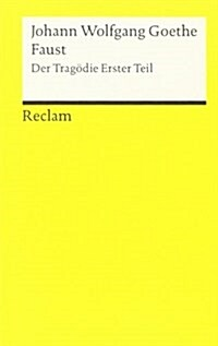 Faust (Paperback)