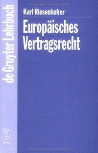 Europäisches Verlagsrecht 1. Aufl