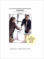 Negotiation: Readings, Exercises and Cases (Paperback, 7 International ed)