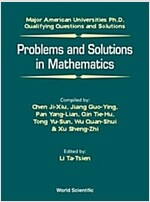 Problems & Solutions in Mathem (Paperback)