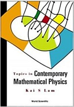Topics in Contemporary Mathematical Phys (Hardcover)