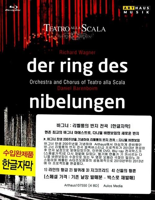 [수입] [블루레이] 바그너 : 니벨룽겐의 반지 전곡 [4Blu-ray 한글자막]