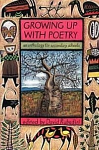 Growing Up With Poetry (Paperback)