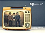 SG 워너비 리메이크 앨범 - Classic Odyssey